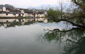 3 Days Mt. Huangshan and Ancient Villages Hong Cun Tour