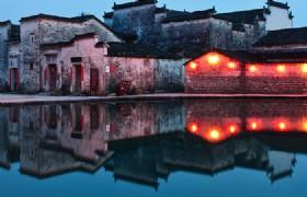 hongcun village yi pin gen lou