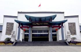 Huizhou Culture Museum 01
