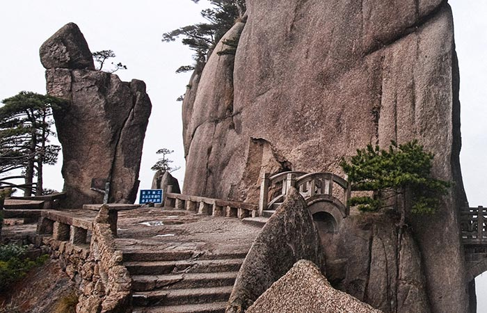 Huangshan Essence 3 Days Tour