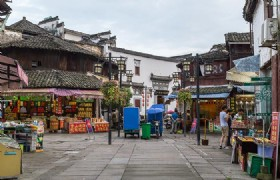 Tunxi Ancient Street 1