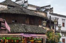 Tunxi Ancient Street 3