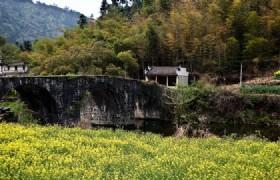 xixian shitan village 1