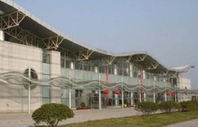 Huangshan Tunxi Airport