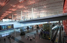 Beijing Capital International Airport Inside2