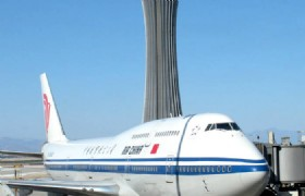 Air China Direct Flights Between Washington   Beijing