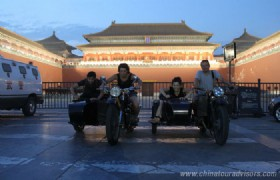 Beijing Side Car 1