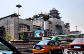 Beijing West Station 1