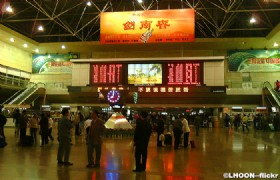 Beijing West Station 2