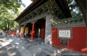 Confucian%20Temple%20and%20Guozijian%20Museum 1