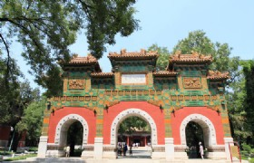 Beijing Temple of Confucius 2
