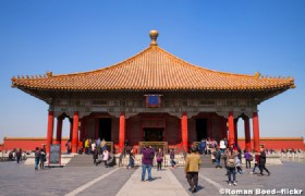 Beijing Forbidden City Gugong