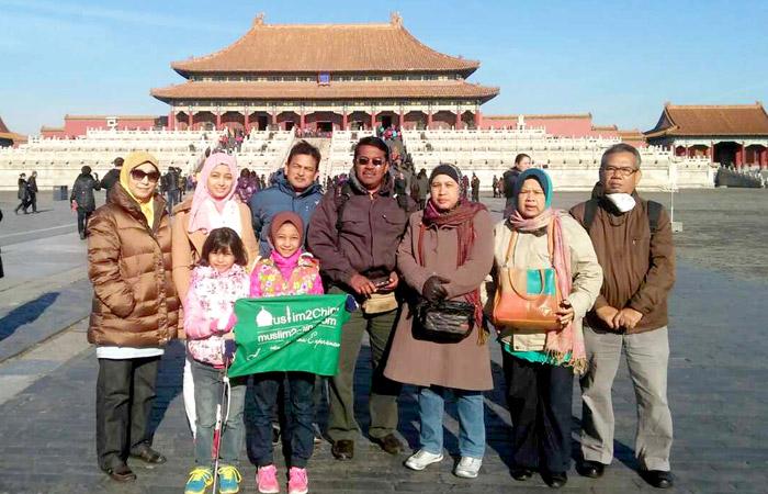 Beijing Essence 5 Days Muslim Tour