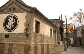 Gubei Water Town 1
