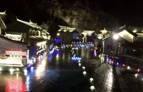 Gubei Water Town 2
