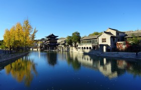 Gubei Water Town Beijing China 004L