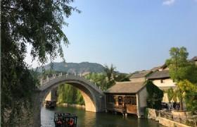 Gubei Water Town River