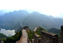 Huanghuacheng Great Wall 1