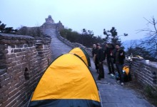 Huanghuacheng Great Wall 2