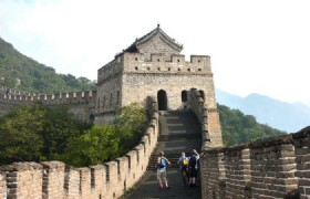 Great Wall of Jinshanling Section 1