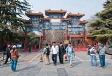 Yonghe Lama Temple 2