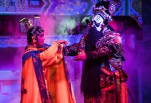 Liyuan Theatre Beijing Opera