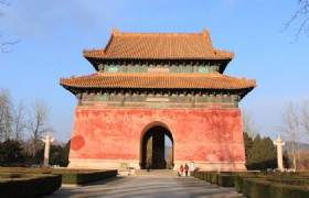 Ming Tombs 1