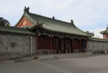 Beijing Changying Mosque