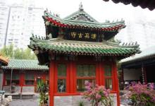 Beijing Huashi Mosque