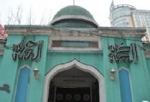 Beijing Nanxiapo Mosque