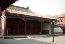 Beijing Dongsi Mosque