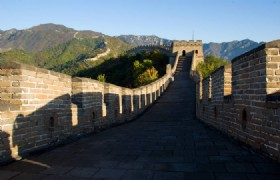 Mutianyu Great  Wall 1