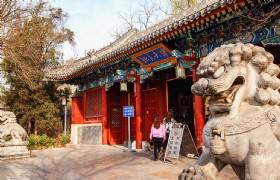 Peking University 01