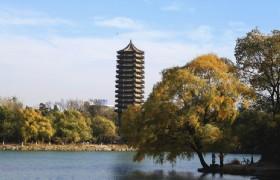 Peking University 02