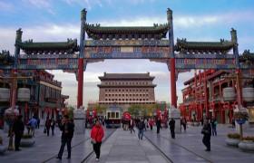 Qianmen 2