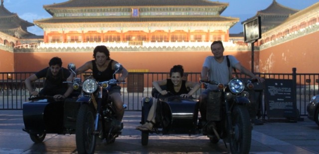 Sidecar Night Tour Beijing