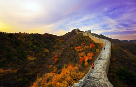 Simatai Great Wall Beijing China 002L