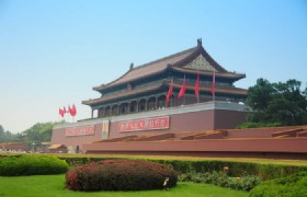 Essence of Beijing 6 Days Tour