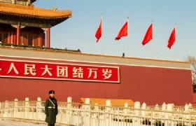 Tiananmen Square 4