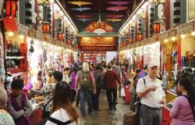 Wangfujing Snack Street 1