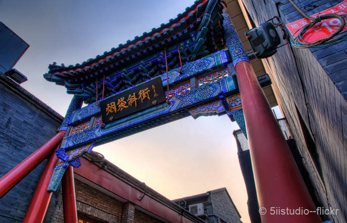 Beijing Ancient Hutong Half Day Tour
