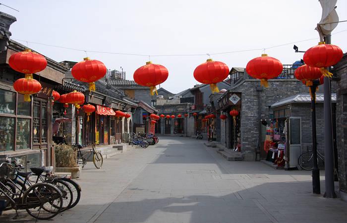 Yandai Xiejie Hutong