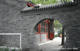 Siheyuan (Ancient Courtyard)