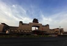 Beijing West