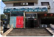 Junggar Restaurant
