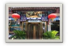 Xi Lai Shun