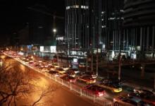 Yaxiu Market