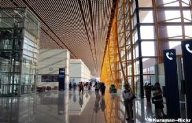 Beijing Airport(1)