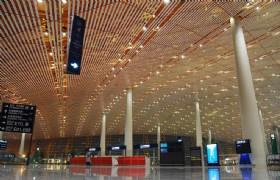 Beijing Airport 1