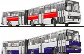 Beijing Puplic Bus